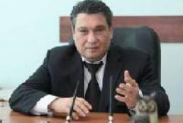 Antimonopoly Committee of Ukraine imposed 652 million UAH fine on businesses
