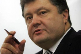 Poroshenko: Currently Ukraine's inflation is the lowest ever
