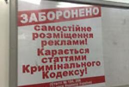 Advertising in subway: Creative ideas winning over common sense