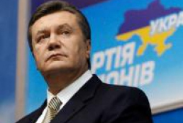 Yanukovych and Azarov are expected to appear at the party congress