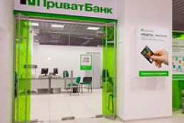 PrivatBank suggests enhancing the system of deductions for Deposit Guarantee Fund