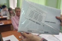 Tabachnyk: Rise in passing grade did not cause the reduce in applicants number