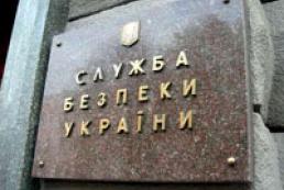 Yanukovych dismissed the chief Ukrainian counterspy