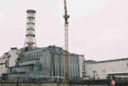 Wind and solar power plants may be installed in Chernobyl zone