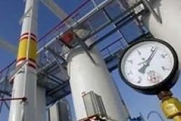 Ukraine did not steal gas, Gazprom admits