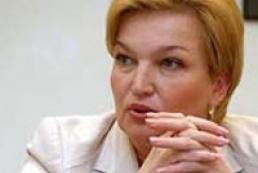 Bohatyryova tells about tasks of language working group