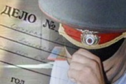 20% of Ukrainians want militia to be renamed into police
