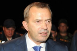 Kluyiev about forest fire in Kherson region: It is arson