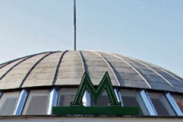 False miner of Kyiv metro station is registered in psychiatric hospital