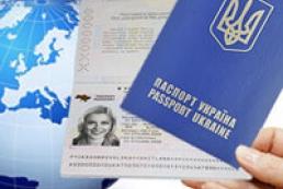 Ukraine suspended issuance of passports