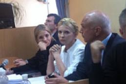 Court postponed consideration of Tymoshenko's case till September 11