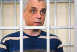 Court commuted penalty for Ivashchenko and released him from custody