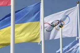 Azarov promises reward all Ukrainian Olympians