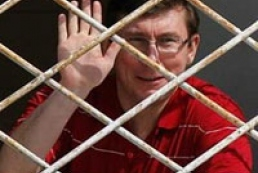 Lutsenko read 210 books in prison