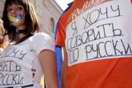Crimea postponed implementation of language law till October