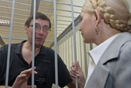 Tymoshenko and Lutsenko won't be MPs