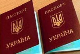 Ukrainians can easier get Polish citizenship