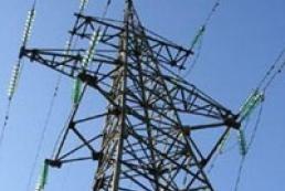 First solar power station starts working in Transcarpathia
