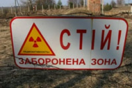 In 20 years Chernobyl exclusion zone may be settled