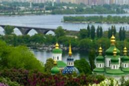 Kyiv History Museum opens its doors