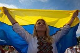 Ukraine celebrates Flag Day
