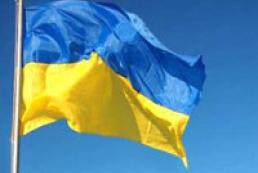 Moscow raised solemnly Ukrainian flag