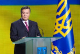 Yanukovych: Government will fully support Ukrainian language