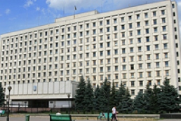 CEC amends budget of parliamentary election