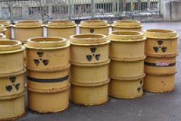 Radioactive waste to be managed by State Agency on the Exclusion Zone Management