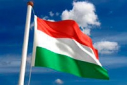 Hungary to send observers to Ukraine's parliamentary elections