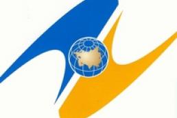Ukraine, EEC sign memorandum of cooperation on trade