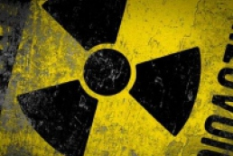 Criminal group try to sell radioactive materials from Chernobyl