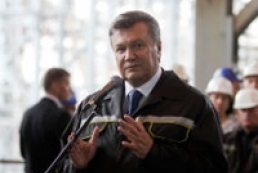 Yanukovych: State to support real sector of economy