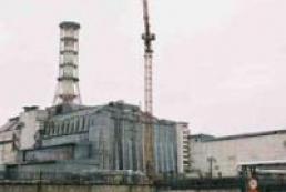 Cracks found in Chernobyl NPP