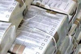 CEC not in hurry with voting papers printing