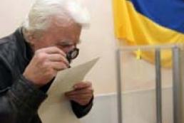 CEC substitues Tymoshenko, Lutsenko in voting papers