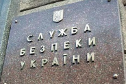 Security Service: Dnipropetrivsk terrorists squeeze money