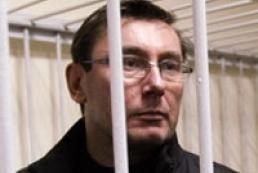 Lutsenko taken away from Lukyanivska remand prison