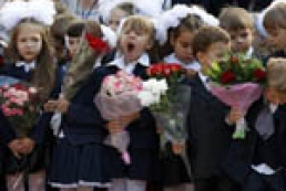 School-2012: How much one first-grade pupil costs