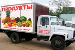 Kyiv to raise tariffs on outdoor advertising and advertising in public transport since September