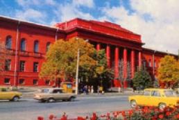 Shevchenko University not included in the Times rankings yet