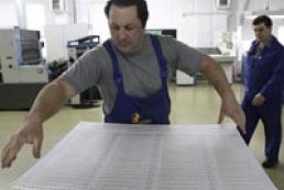 Three MPs to control ballots printing