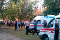 Explosion in Kharkiv multi-storey building