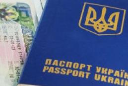 Ukraine offers Turkmenistan to simplify visa regime