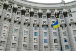 Cabinet supported Ukraine's participation in Eastern Europe Energy Efficiency and Environmental Partnership