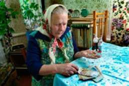 All pensioners should receive not less than one thousand hryvnia, President declares