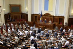 Today Parliament won't work in plenary session