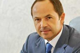 Tihipko: Budget deficit in 2013 to be lower than in the current year