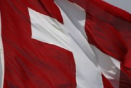 Switzerland wants to advance relations with Ukraine