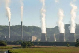 Excess quotas under Kyoto Protocol for Ukraine transferred to second period